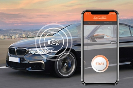 Новый автозапуск для BMW – уже в продаже!