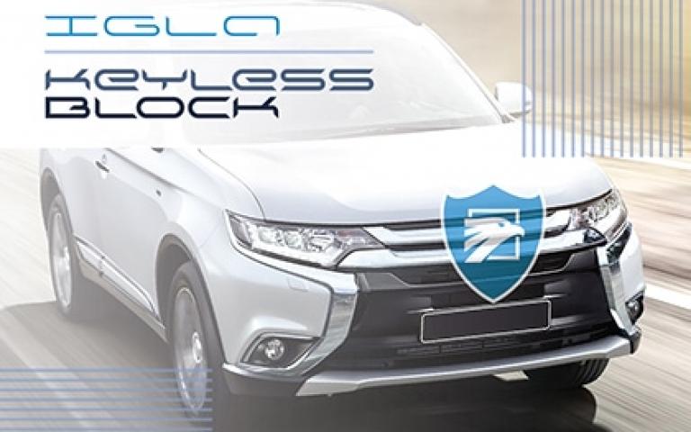 KEYLESS BLOCK и IGLA – на новом уровне безопасности и комфорта!
