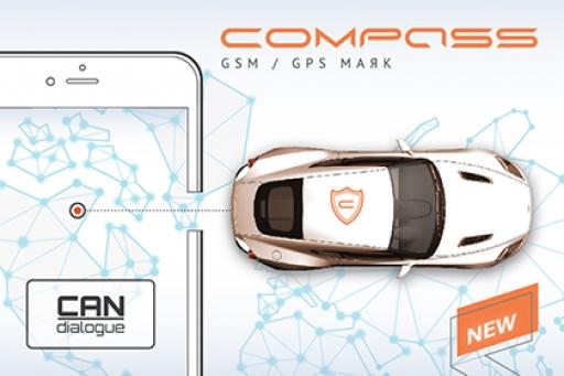 Новый маяк COMPASS: быстрое и точное определение координат автомобиля  через сервер!