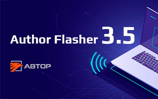 Встречайте Author Flasher 3.5