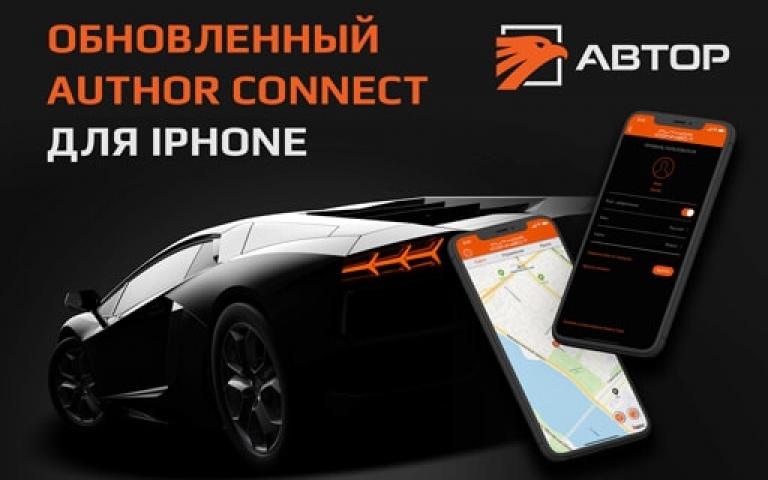 Обновленный Author Connect для IPhone.